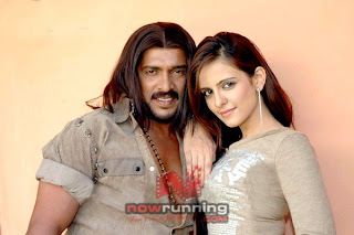 Masti Kannada Movie MP3 Songs,Cast : Jennifer Kotwal, Upendra, Music Director:Gurukiran,Director : Shivamani,Lyrics : V Nagendra Prasad , K Kalyan , Goturi , Hrudaya Shiva,Singer:Nanditha, L N Shastry,Sunitha,B Jayashree , Shankar Mahadevan,Anoop, Chaitra, Gurukiran, B Jayashree ,Rangaswamy,Malgudi Shubha, Sukwindhar Singh,Baby Hiranmayee, Nanditha,KS Chithra,Ravindra Prabhu