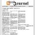 Generatore giornale PDF con i Feed