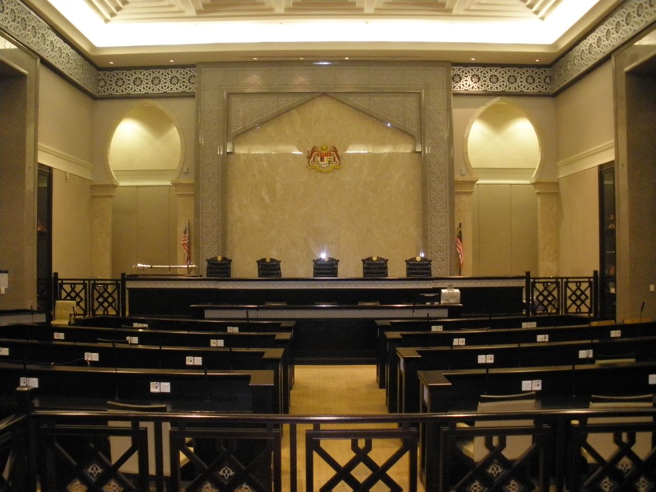 Administrative Law A Visit To Mahkamah Rayuan Putrajaya