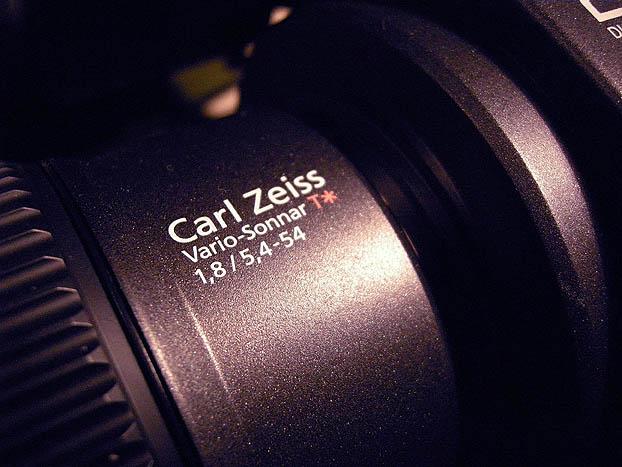 optischer zoom digitaler zoom