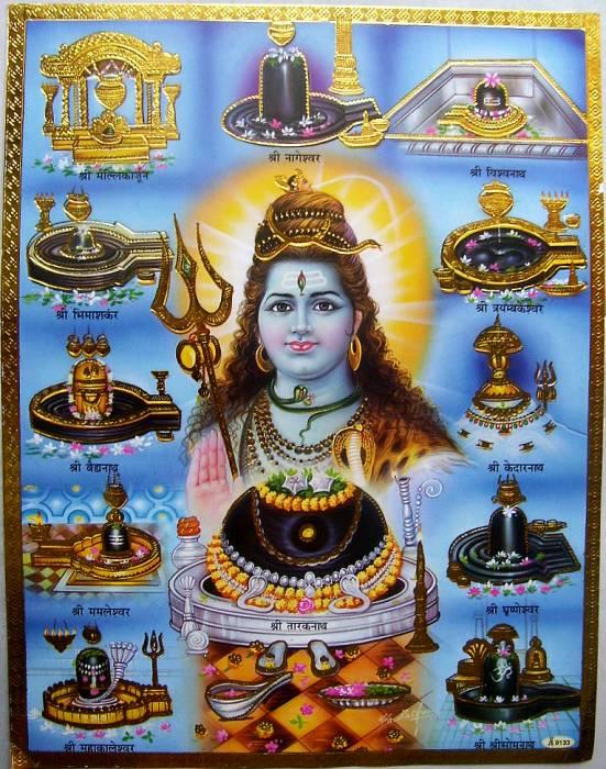 Jyothi 3d Wallpapers Rudrayana