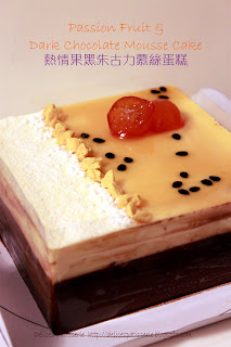 Délices - Pâtisserie: 熱情果黑朱古力慕絲蛋糕