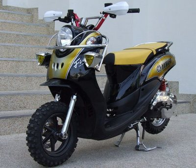 Yamaha Fino Off Road Modification  Modif Motor