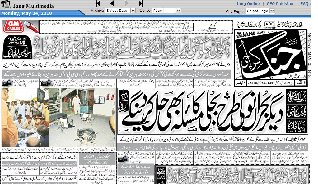 Daily weekly Urdu horoscope