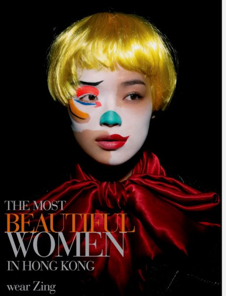 angelafehr: Barbie Hsu Photos for her endorsement