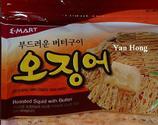 南韩牛油鱿鱼