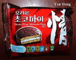 南韩奶油馅饼