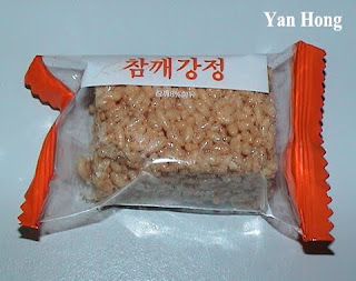 South Korean Cereal Snack