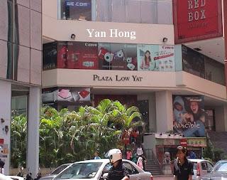 吉隆坡刘蝶广场