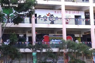 Sekolah Menengah Pay Fong