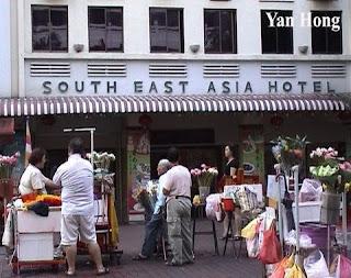 新加坡东南亚酒店