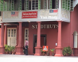 Malacca Dutch Stadhuys