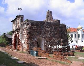 马六甲葡萄牙古城堡