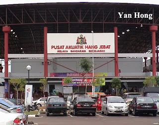 Hang Jebat Aquatic Stadium
