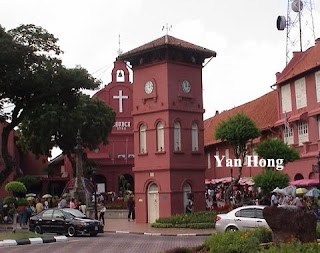 Malacca Legendary Dutch Square