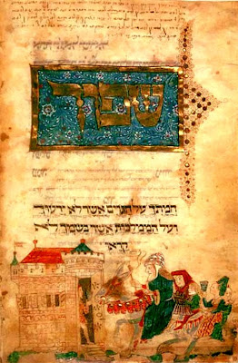 Passover,Washington Haggadah hiddur mitzvah
