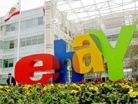 Sede de eBay, en San José, California