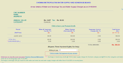 How to pay Chennai Metro Water and Sewage Tax Online