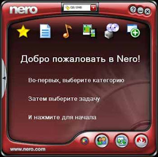 nero burning rom wma plug-in 2.0937