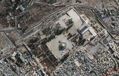 image satellite Kouds Palestine