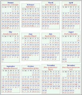 Calendario Islamico.Logo Ali Depois Da Esquina Calendario Islamico