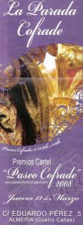 El cartel de Paseo cofrade 2008 se presentará el Jueves de Pasión