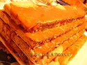"""Торта """"Лава от карамел"""""""