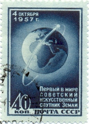 USSR postage stamp first Earth-orbiting artificial satellite