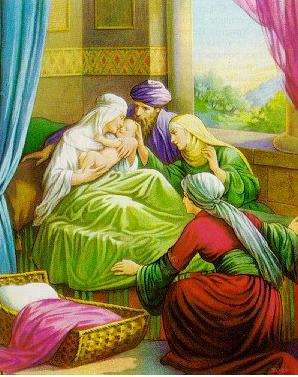 """The Birth of John the Baptist"" Artist Unknown"