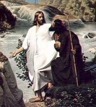 Jesus asks John to baptize Him - Artist Unknown