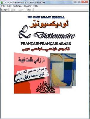 dictionnaire francais arabe startimes