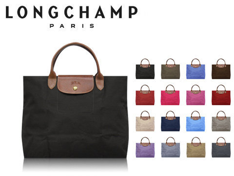 Brandgps Longchamp Le Pliage Open Tote Only Rm 350