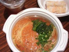 香港粥麺専家