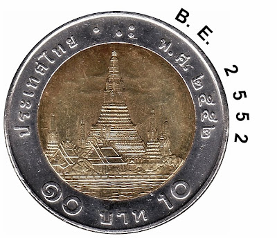 Coins and more ) Coins and Currency of Thailand Baht and Satang