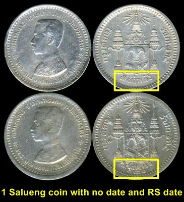 Asian Coin And Banknote News Thailand Portrait Coat Of Arms Coins Of Rama 5