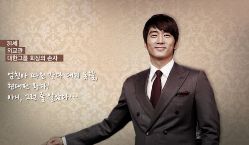 Foto Profil Song Seung Hun Pemeran Park Hae Young di My Princess