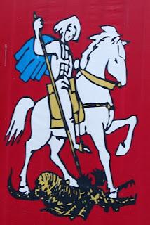 Св. Георгий побеждает дракона