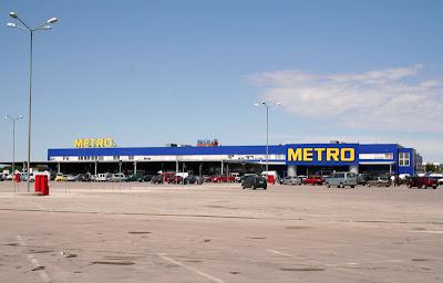 магазин METRO в Варне