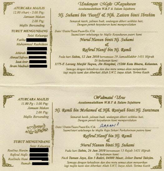 Kad Jemputan On Invaber Mengadakan Majlis Hari Jadi Anak Majlis Majlis Keramaian Antaranya Majlis Perkahwinan Tips Kata Kata Kad Jemputan Hari Kad Kahwin Ready Made Safira Tidak Mengenakan Sebarang Caj Tidak Perlu Lagi