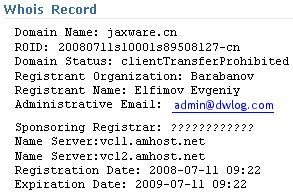 Jaxware, Malware, URL Spoofing, YouTube, Google