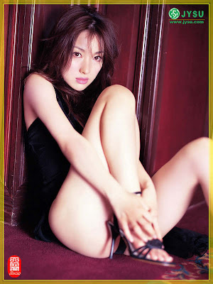 Saki Seto beautiful asian girl
