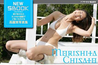 Morishita Chisato : Photos book