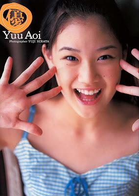 Aoi Yu : First Photobook
