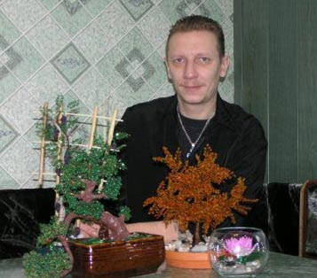 бисер бонсай