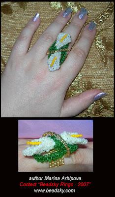 кольцо бисер