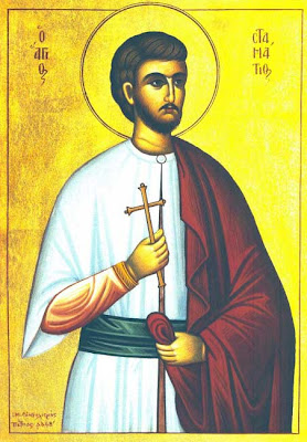 ST STAMATIOS, the New Martyr