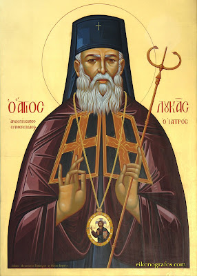 img ST. LUKE, Luka, Voyno-Yasenetsky, Archbishop of Simferopol and Crimea and Surgeon