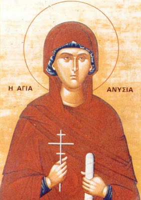 ST. ANYSIA of Thessalonica, The Holy Virgin Martyr