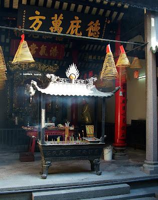 Inner Temple Dog Show