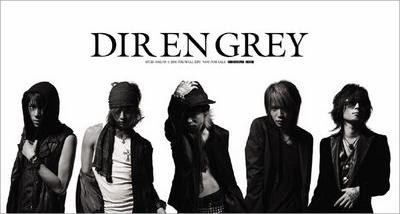 Dir en Grey All Visible Things Tour